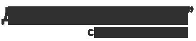 """Детска градина """"Никола Инджов"""" с. Ръжево Конаре – Официален Сайт"""
